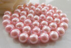 """Long 18"""" 24"""" 36"""" 48"""" 8mm 10mm 12mm Pink Shell Pearl Round Beads Necklace AAA"""
