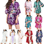 FLORAL SATIN ROBE Kimono Women Dressing Gown Vintage Wedding Bride Bridesmaid