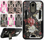 For LG Harmony M257 HYBRID KICK STAND Rubber Case Phone Cover Accessory