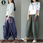 Vintage Women Harem Pants Cotton Linen Casual Wide Leg Baggy Loose Long Trousers