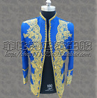 Chic Mens Stand Collar Blue palace embroidery Long Wedding Jacket Coat Parkas YH