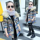 Retro Girls Camouflage Cotton Coat 2017 Winter New Girls Thicker Cotton Coat Top