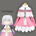 Miss Kobayashi-san Dragon Maid Kanna Kamui Cosplay Costume Outfit Uniform Dress