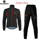 ROCKBROS Winter Cycling Thermal Warm Windproof Suit Black Cycling Jacket & Pants