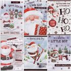 To A Special Little Girl or Special Little Boy Christmas Card  - Various Designs