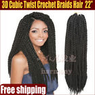 "Hair 12Roots 24"" Ombre Kanekalon 3D Cubic Twist Crochet Hair Extensions"