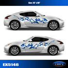 5146 Tribal Dragon Vinyl Graphics Decals CAR TRUCK Sticker High Quality EgraF-X