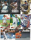 2016 Topps Update Insert Baseball cards - Complete Your Set !!