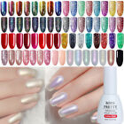 10ml Glitter Sequins UV Gel Nail Polish Varnish Soak Off Manicure Born Pretty