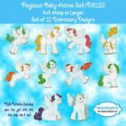 Pegasus Baby Horse Machine Embroidery Design Set of 10 on CD or USB 4x4 Hoop