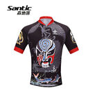 SANTIC Men Cycling  Short-sleeve Full-zipper Short Jersey With Chinese Opera New