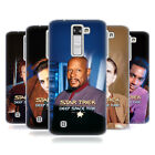 OFFICIAL STAR TREK ICONIC CHARACTERS DS9 SOFT GEL CASE FOR LG PHONES 2 on eBay
