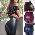 Women's Wet Look Stretchy Pants Faux Leather Skinny Leggings Pencil Trousers LC