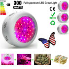 300W Plant Grow Light LED Growing Lamp Full Spectrum Indoor Soil Hydroponic