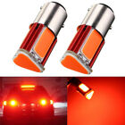 1157 BAY15D P21/5W 4COB LED Car indicator brake stop signal Reversing Light Bulb