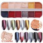 12 Colors Grids Mixed 3D Cat Eye Powder Nail Art Glitter Nail Decal Manicure Kit