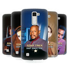 OFFICIAL STAR TREK ICONIC CHARACTERS DS9 HARD BACK CASE FOR LG PHONES 3 on eBay