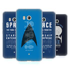 OFFICIAL STAR TREK SHIPS OF THE LINE GEL CASE FOR HTC PHONES 1 on eBay