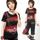 PUNK STRIPED 2LAYER CUT CROPPED TREND MAX SHIRT TOP 71209 BR ML
