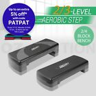 Aerobic Exercise Fitness Step Level Stepper Riser Workout Gym Cardio Bench Block