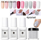 NICOLE DIARY 4Pcs/Set Dipping Powder Nail Starter Kit Tips Nail Art Liquid Gel