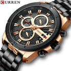 Curren Men's Business Watches Chronograph Calendar Analog Quartz Wristwatch 8337 image