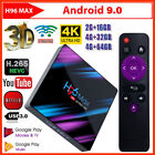H96 Max 3318 Smart TV Box 4G 64G Android9.0 WiFi Quad-Core 1080P 4K Media Player