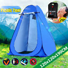 Внешний вид - Pop Up Changing Clothes Room Toilet Shower Fishing Camping Dress Bathroom Tent