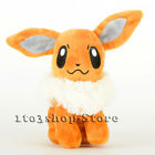 Pokemon Figures Plush Toy Stuffed Doll 7'' Kid Baby Gift Set : Espeon Umbreon