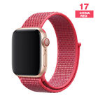 Woven Nylon Band For Apple Watch 38/42/40/44mm Sport Loop iWatch Series 4/3/2/1Wristwatch Bands - 98624