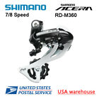 Купить Shimano Acera RD-M360 SGS 7/8 Speed Direct Mount Rear Derailleur SIS Black