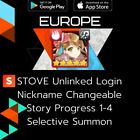 Epic 7 Seven 1-4 Europe Starter Account Tamarinne | Combo | Name Change