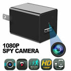 HD 1080P DVR Camera USB Wall Charger Adapter Video Recorder Security Plug Cam