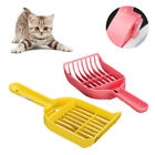 PLASTIC PET CATS SAND LITTER SHOVEL SCOOP MESH FOOD SPOON CLEANING TOOL SUPPLIES