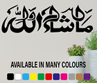 Islamic Mashallah Allah Calligraphy Vinyl Decal Decor Door Wall Stickers Quran
