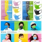 Kids Size (5-12 Yrs) Fashion Foam Colorful Mouth Cover/Cartoon Cotton Doll Masks