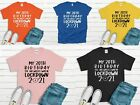 My Birthday The One Where I was In Lockdown T-Shirt - Friends Custom Age 30th 21