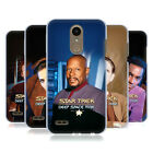 OFFICIAL STAR TREK ICONIC CHARACTERS DS9 HARD BACK CASE FOR LG P on eBay