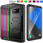 For Samsung Galaxy S8 / S8 Plus Phone Case Heavy Duty Rugged Hard Rubber Cover