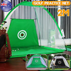 2M Golf Practice Driving Hit Net Cage Training With Cutting Holes Indoor AU