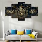 Golden Islamic Calligraphy 5 PCs Canvas Printed Wall Poster Picture Home Decor