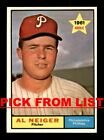 1961 Topps #201-433 VG-EX Pick From List All PICTURED
