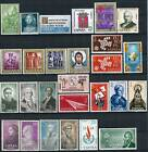 265887 SPAIN MNH stamps small collection