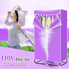 US 110V 360° Electric Clothes Dryer Electric Heater Drying Machine Home Wardrobe