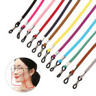 Lanyard Strap Glasses Necklace Reading Glasses Chain Sunglass Strap Cord Holder