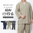 Relax Comfort Wear Samue Japanese Working Wear for Summer 100 Cotton Clothing