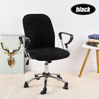 Stretch Computer Office Chair Cover Universal Desk Rotat Seat Covers Colorful