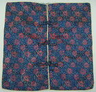 """New Chinese Floral Brocade Cushion Covers Dark Blue 16"""" X 16"""" One Piece GB0493"""