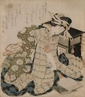 Courtesan Asleep Katsushika Hokusai late-18th Century-early-19th Century- Repro