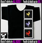 "Black T-shirt Chinese Zodiac Astrology Sign ""Rooster"" Horoscope Siz Youth - 5XL"
